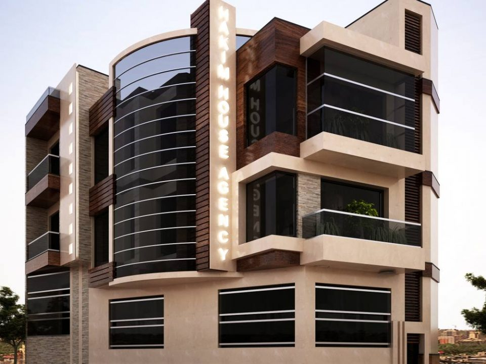 Hakim Office Building Cover Photo